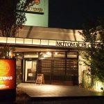 元町珈琲 一宮市には2店舗あるって知ってた!?場所や営業時間をチェック!