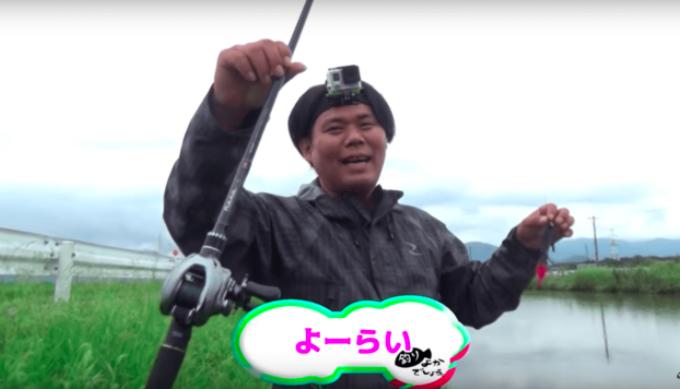 釣りいろは メンバー
